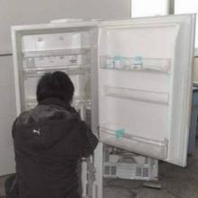 珠海维修冰箱厂家直销珠海维修冰箱价格香洲维修冰箱报价珠海维修冰箱公司批发
