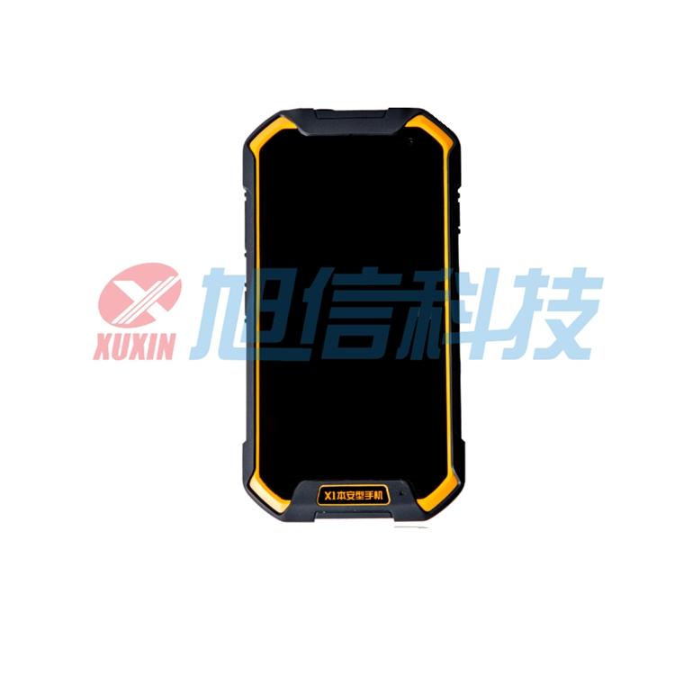 防爆手机多少钱 X1防爆手机 防爆智能手机