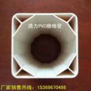 廊坊pvc一孔/四孔/九孔格栅管图片