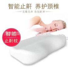 华奥家居安睡止鼾枕头按摩枕系列