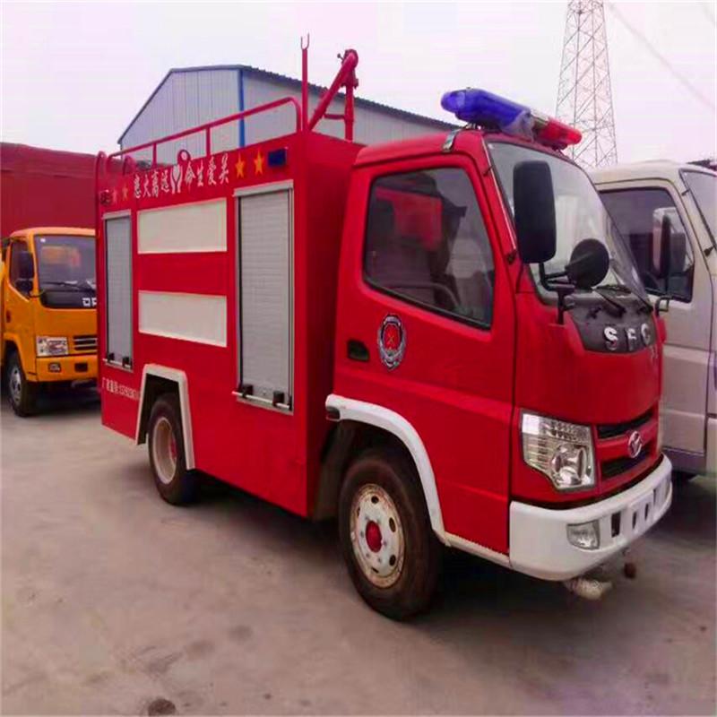 湖南省怀化市哪里卖摩托三轮消防车  电动四轮消防车  小型消防车