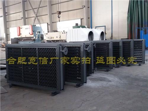 安徽蒸气散热器厂家 蒸气供暖设备