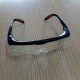 A供应广州防冲击眼镜 中山防紫外线眼镜 东莞防护眼镜