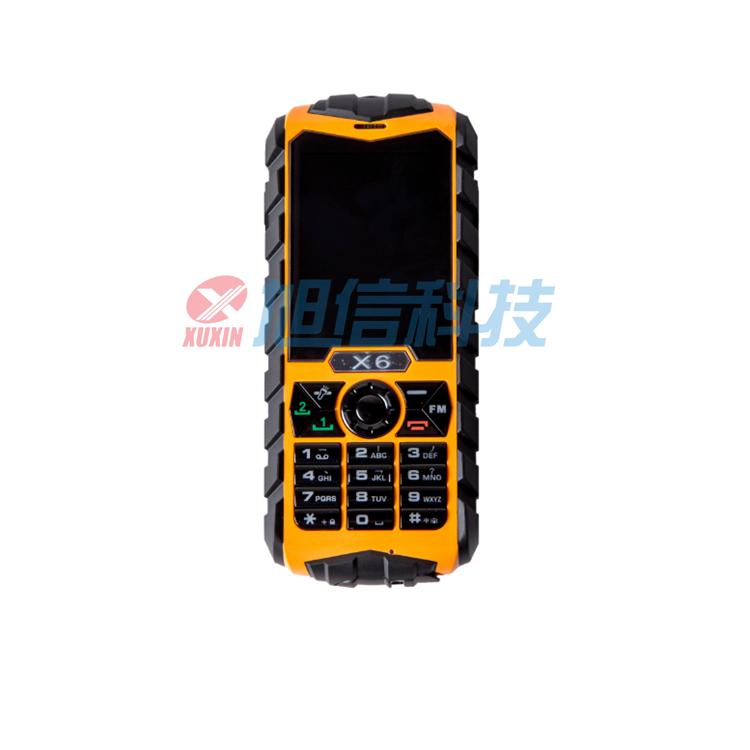 X6防爆功能手机 防爆按键手机
