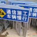 交通设施图片