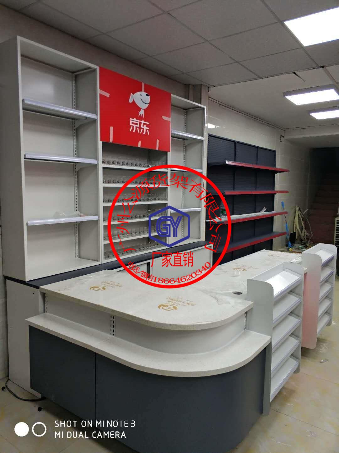 供应收银台、促销架、展示柜
