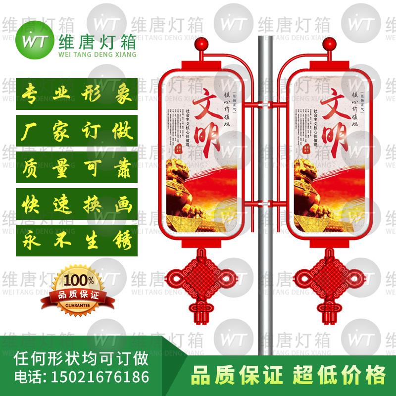 上海厂家定制灯笼形中国结灯箱 中国风灯笼形路灯杆广告灯箱
