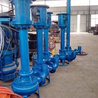 立式抽泥泵 立式耐磨抽泥泵 立式抽沙泵 立式泥沙清理泵 工厂大量现货供应