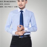 衬衣衬衣生产厂家天津衬衣男女衬衣