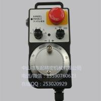 供应内密控NEMICON电子手轮HP-L01-2H