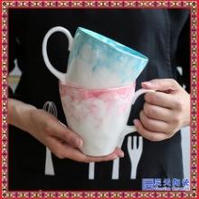 北欧下午茶杯子咖啡杯 欧式大理石纹陶瓷杯情侣马克杯 陶瓷马克杯