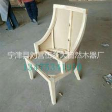 供应实木桌椅白茬 实木大软包餐椅白茬酒店会议靠背椅白茬