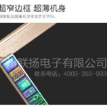 55寸智能网络高清真4K液晶电视批发