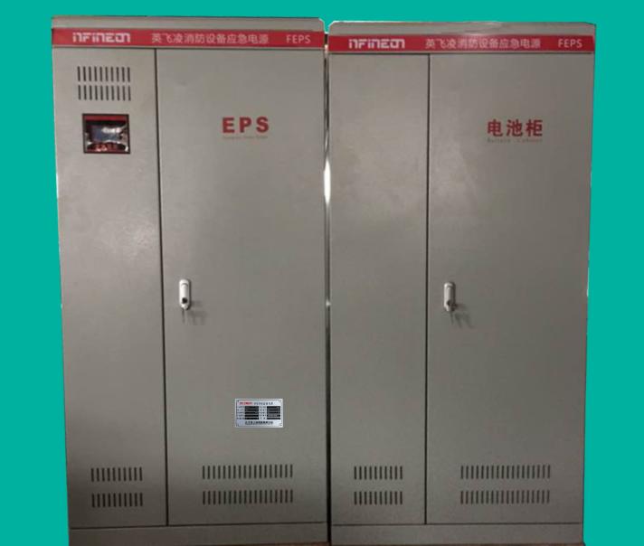 消防设备应急电源