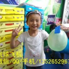 气球飞机气球直升机玩具音乐飞天气球好玩好销好赚钱批发