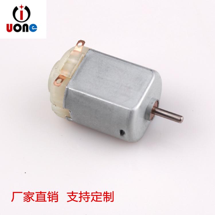 微型直流电机扁形马达高质量高质量小制作电机3V-6V