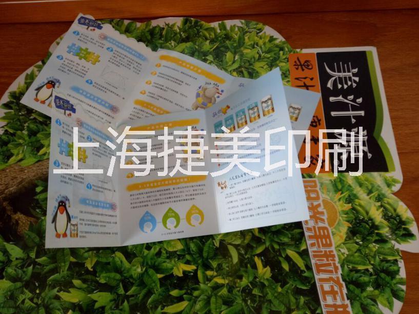 不干胶标签印刷 产品产明书印刷 无碳复写联单印 上海捷美