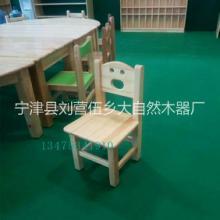 供应实木桌椅白茬实木儿童靠背餐椅白茬农家院小餐椅学校小餐桌餐椅白茬