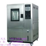 不锈钢225L恒温恒湿试验箱生产厂家