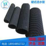 厂家直销优质曲纹网状硬式透水管