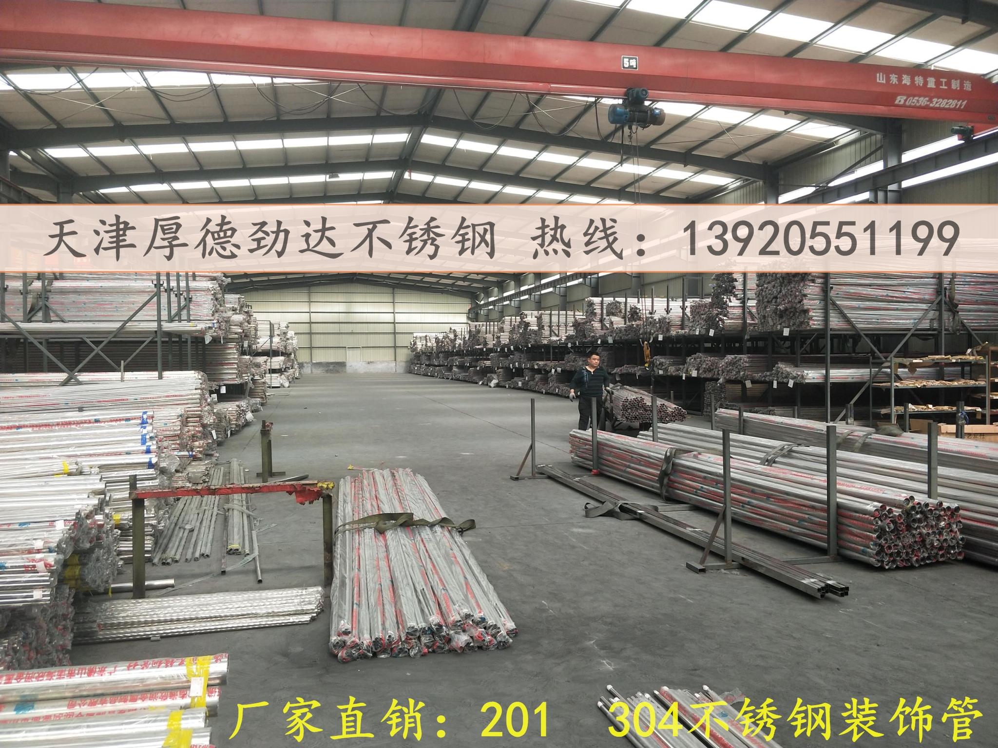 不锈钢装饰管厂家直销,201装饰管,304装饰管,不锈钢装饰方矩管批发