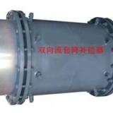 ZTB型直埋套筒补偿器 国标套筒补偿器 套筒伸缩器 管道补偿器 管道伸缩器