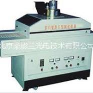 uv涂料光固化机,UV光固化设备图片