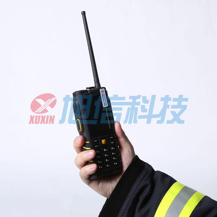 旭信防爆手机  N11防爆手机