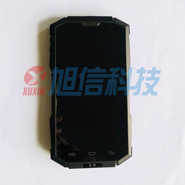 防爆智能手机 X8防爆手机