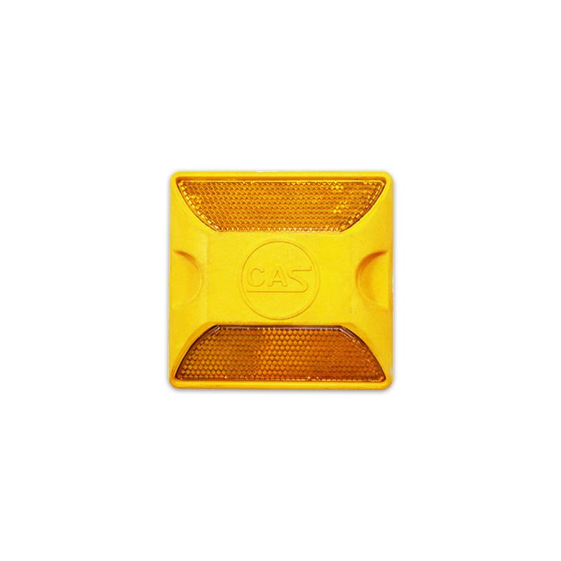 深度美铸铝道钉反光轮廓标塑料道钉突起路标路面反光标交通设施 铸铝道钉反光轮廓标