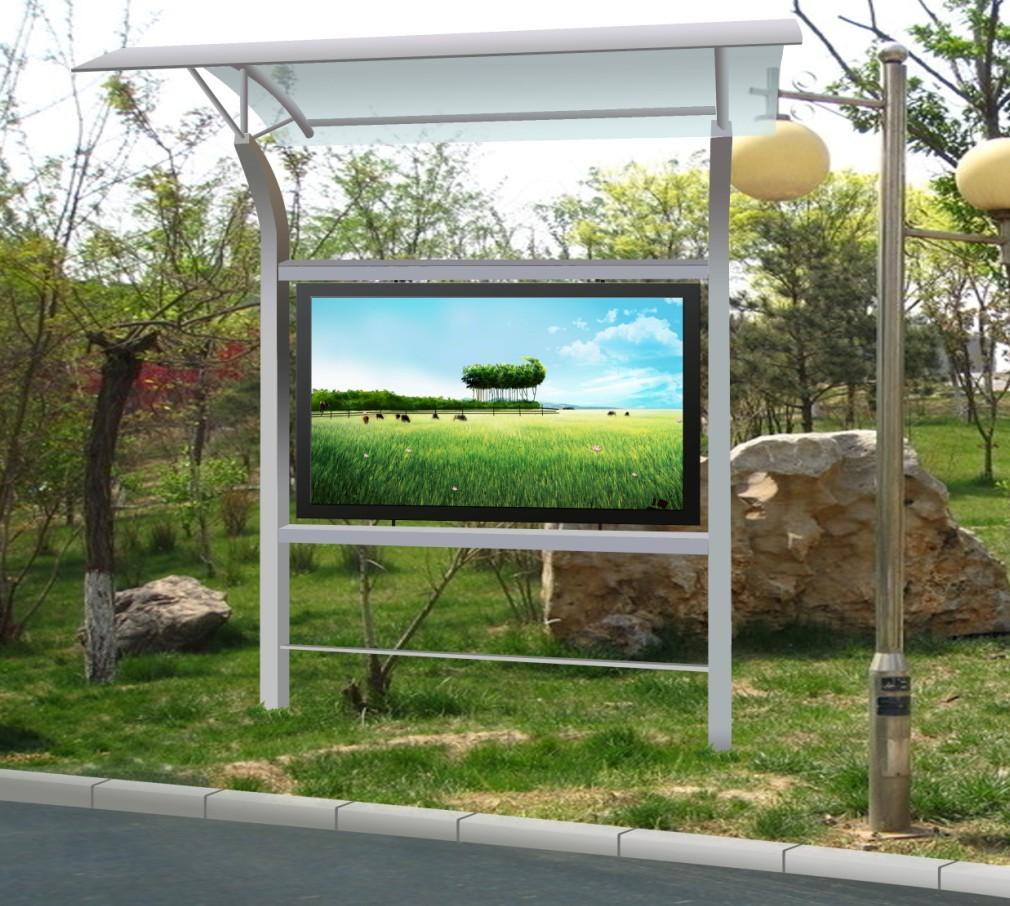 户外液晶广告机 立式高亮大型液晶屏 多媒体视频播放器厂家直销