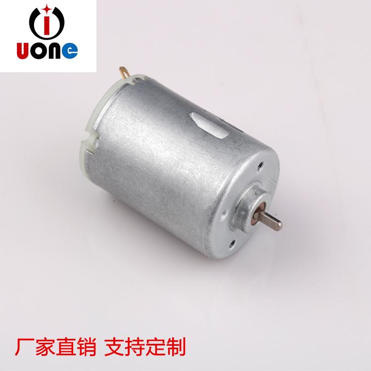 微型电机马达碳刷有刷马达用于玩具车电动玩具12V电动机小制作玩具马达