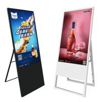 便携折叠式液晶电子水牌 高清液晶显示屏 落地立式安卓广告机厂家直销 液晶电子水牌