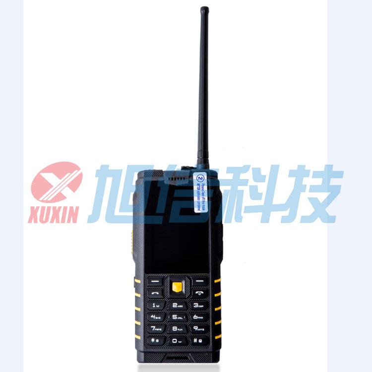 N11防爆对讲手机 对讲距离2km