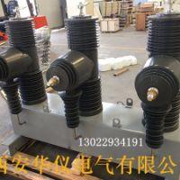 河南省柱上35kv高压真空断路器厂家ZW32-40.5真空开关