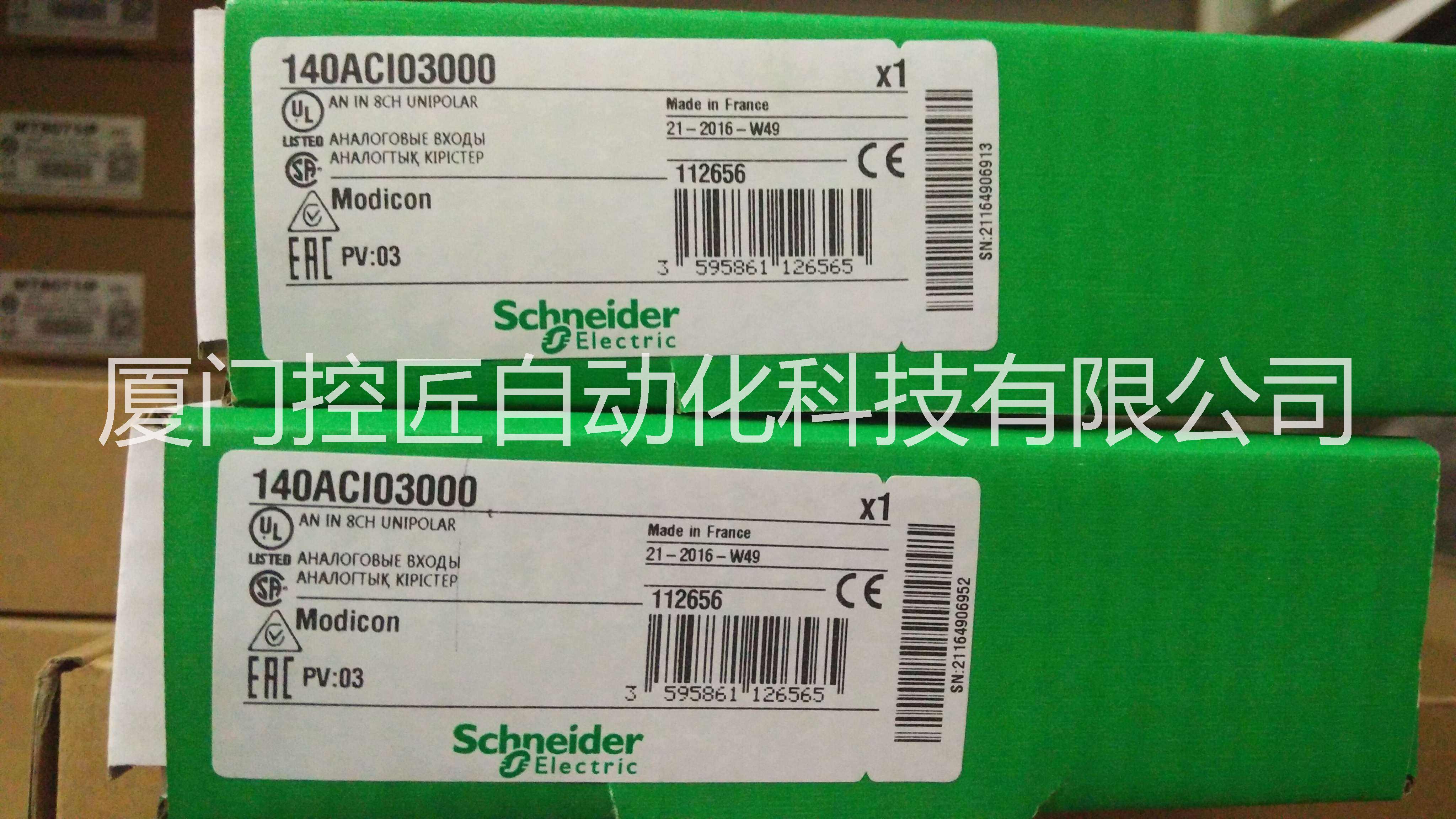 140CPU53414A  施耐德 140系列 PLC
