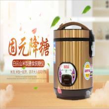 厂家直销 米饭脱糖养生煲多功能营养脱糖仪会销评点火爆礼品电饭煲