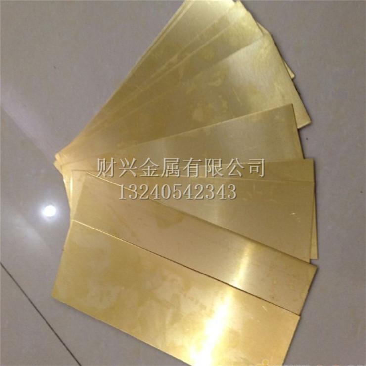 h59 h62 h65黄铜板黄铜棒黄铜带黄铜排黄铜管