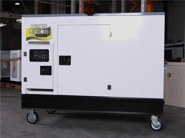 基站用30KW静音柴油发电机尺寸