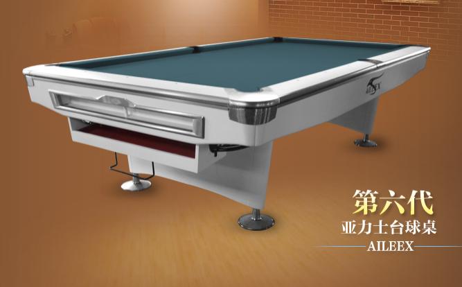 厦门第六代台球桌厂家 亚力士体育用品详细参数 亚力士台球桌价格