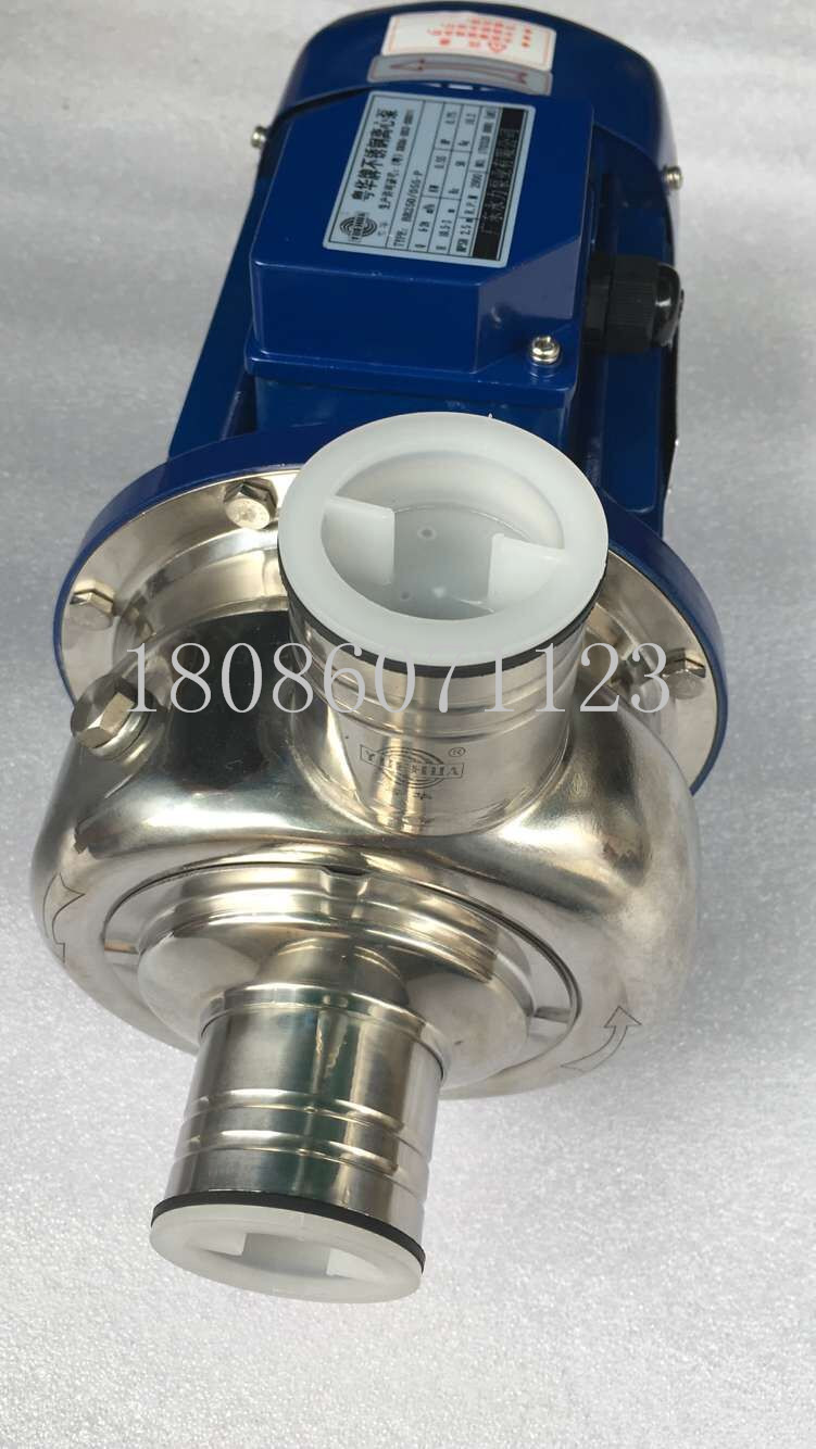 BB500/150-P粤华不锈钢离心泵抽醋泵循环泵