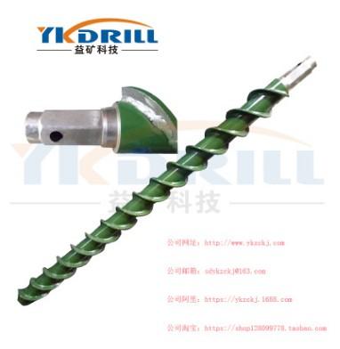 益矿科技大螺旋钻杆113mm直径矿用螺旋 益矿科技直供螺旋钻杆直径矿用螺旋