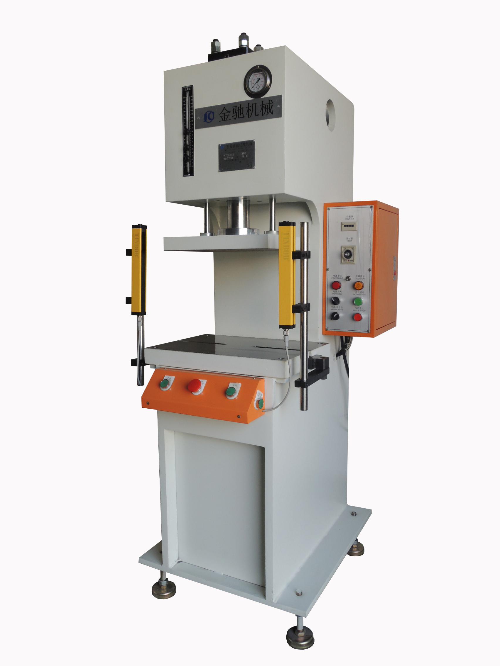 弓型油压机,15吨弓形落地油压机,单柱C型油压机,电子电器冲压,液压机
