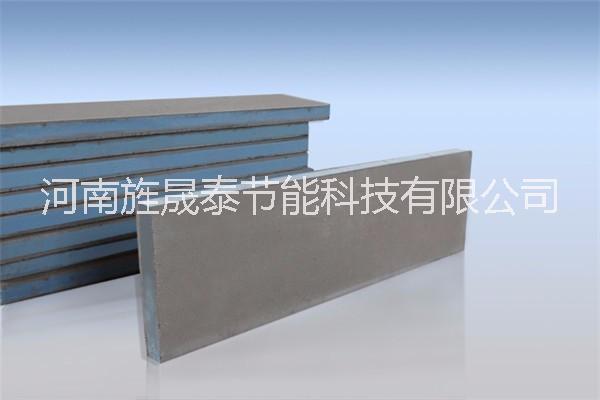 河南一体化保温结构模板厂家