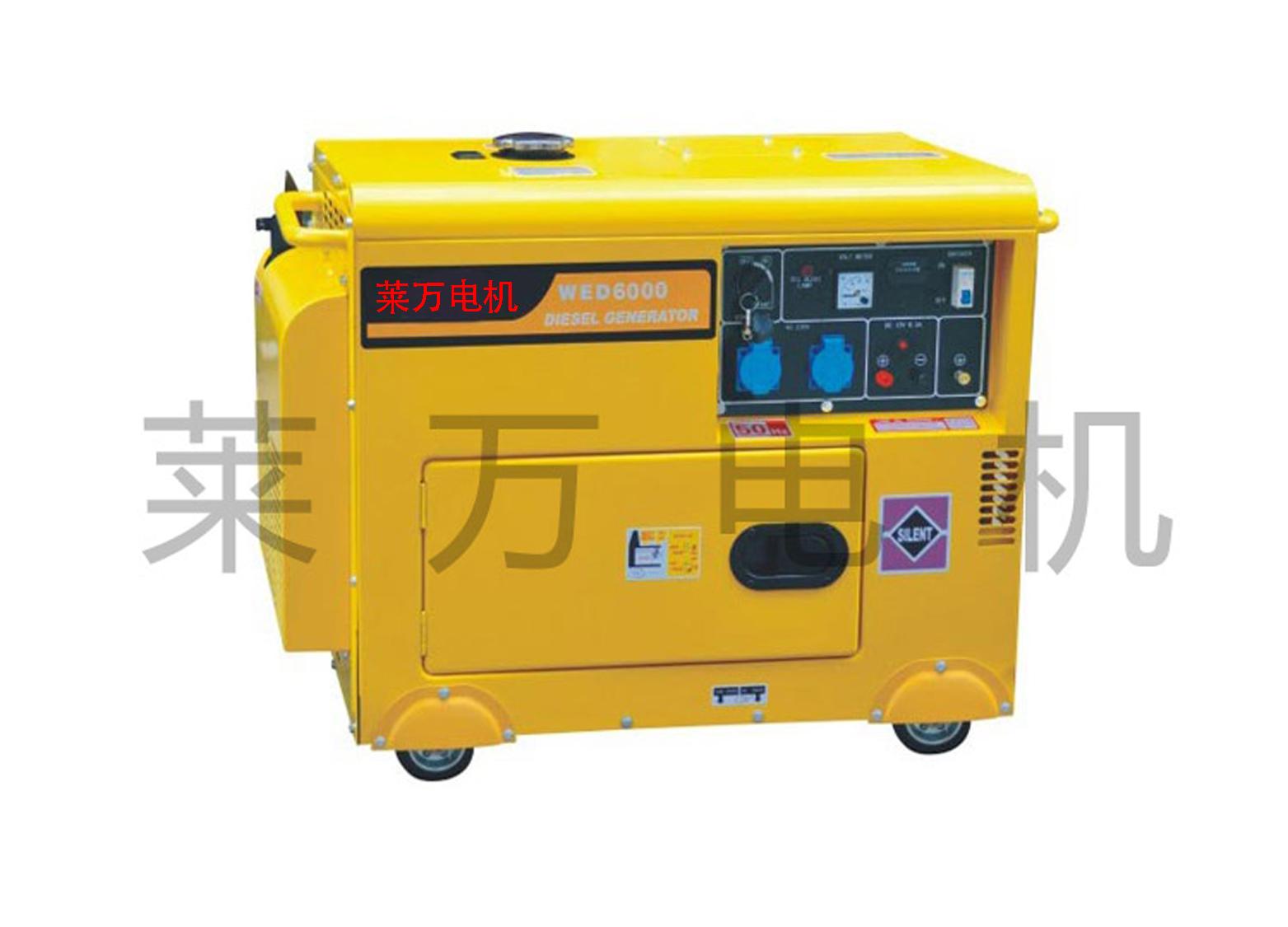 冷风静音柴油机组 冷风静音柴油机组批发 冷风静音柴油机组供应 冷风静音柴油机组厂家