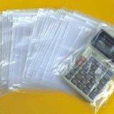 江门塑料包装材料新会胶袋厂家直销会城PE胶袋