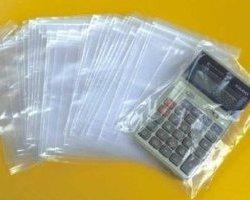 江門塑料膠袋廠家直銷