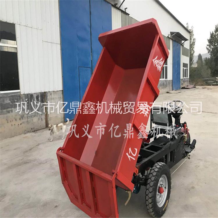 电动三轮翻斗车,增加厂矿利润,无噪音,无污染,亿鼎鑫机械河南厂家直销。