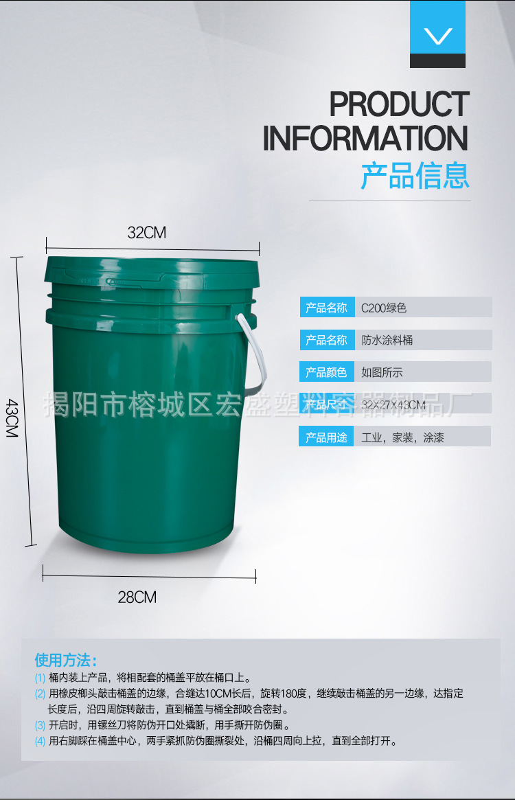 塑料桶厂家 化工桶加工定制 白乳胶涂料桶 防水涂料桶 塑料桶 塑料桶厂家