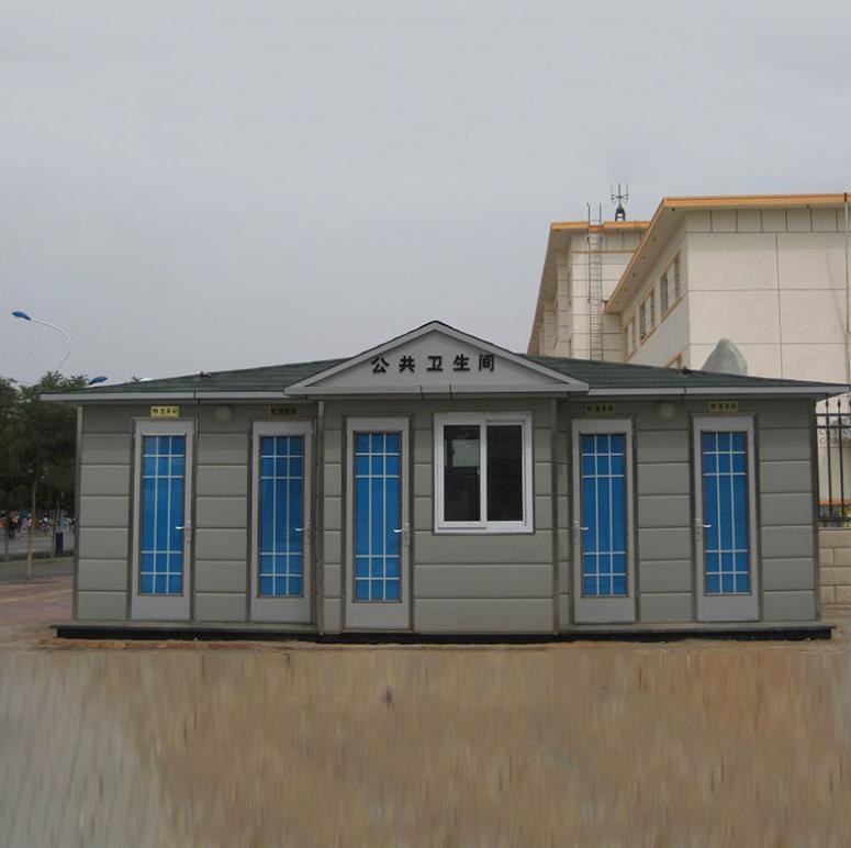 新疆环保厕所厂家制造  青海户外环保厕所哪家好  新疆环保厕所供应商  新疆环保厕所价格